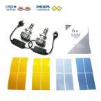 ショッピングLED LEDヘッドライト Canbusキャンセラー搭載 PHILIPS LUXEON MZ Chip+CREE XHP50 H4(Hi/Lo)