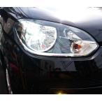 VW up! ヘッドライトLED化キット Philips+CREEチップ フォルクスワーゲン アップ(アイドリングストップ対応)