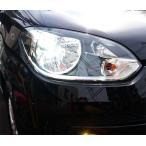 VW up! ヘッドライトLED化キット Easter製 フォルクスワーゲン アップ