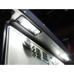 GOLFVI ゴルフ6 ナンバー灯用LED(SMD)セット 球切れ警告灯キャンセラー付
