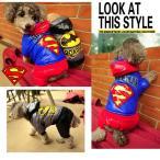 スーパーマンorバットマンフリースダウンロンパース