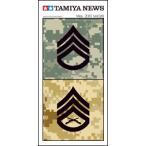 タミヤニュース NO.528