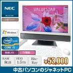液晶一体型 NEC VW770/DS Windows7 Core i5-2410M RAM8GB HDD1.5TB 23型ワイド フルHD ブルーレイ 無線LAN 地デジ office 中古パソコン 1569