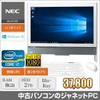 ショッピング2012 中古パソコン 液晶一体型PC NEC VN770/FS Windows10 Core i7-2670QM 2.20GHz RAM8GB HDD2TB 21.5型ワイド ブルーレイ 無線LAN office 中古PC ホワイト 2012
