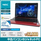 PC-LS150HS6R LaVie S