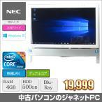 中古パソコン 液晶一体型PC NEC VNシリーズ Windows10 Core i5-430M 2.26GHz RAM4GB HDD500GB 20型ワイド ブルーレイ 無線LAN office 中古PC 2736 ホワイト