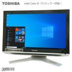 中古パソコン 液晶一体型PC 東芝 D710 D711シリーズ Windows10 Core i5 2.40GHz RAM4GB HDD500GB 21.5型ワイド ブルーレイ 無線LAN office 中古PC ブラック 2751