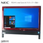 デスクトップパソコン 中古パソコン 液晶一体型 NEC VN series Windows10 Core i5-2310M メモリ4GB HDD500GB ブルーレイ 20型ワイド液晶 無線LAN offi
