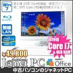 中古パソコン Windows7 23型フルHD液晶 Core i7-2630QM 2.0GHz RAM4GB HDD2TB ブルーレイ 地デジ 無線 Office付属 富士通 FH77/DD【1608】