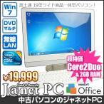 中古パソコン Windows7 19型ワイド液晶一体型 Core2Duo 2.26GHz RAM2GB HDD500GB DVDマルチ 無線 Office付属 富士通 Fシリーズ【1664】