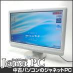 中古パソコン Windows7 20型ワイド液晶一体型 Core2Duo P8700 2.53GHz RAM4GB HDD500TB DVDマルチ 無線 Office付属 富士通 F/E60【1784】