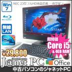 中古パソコン Windows7 23型フルHD液晶一体型 Core i5-650 3.20GHz RAM4GB HDD1TB ブルーレイ 地デジ 無線 Office付属 NEC VW770/BS【2265】