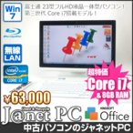 中古パソコン Windows7 23型フルHD液晶 Core i7-3610QM 2.30GHz RAM8GB HDD2TB ブルーレイ 地デジ 無線 Office付属 富士通 FH77/HD【2571】