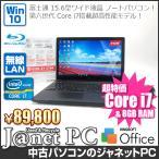 中古ノートパソコン Windows10 15.6型フルHD液晶 Core i7-6700HQ 2.60GHz RAM8GB HDD1TB ブルーレイ タッチパネル 無線 Office付属 富士通 AH77/Y【2586】