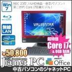 中古パソコン Windows7 23型フルHD液晶一体型 Core i7-2670QM 2.20GHz RAM8GB HDD2TB ブルーレイ 地デジ 無線 Office付属 NEC VW770/GS【2723】