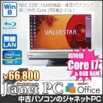 中古パソコン Windows7 23型フルHD液晶一体型 Core i7-3630QM 2.40GHz RAM8GB HDD3TB ブルーレイ 地デジ 無線 Office付属 NEC VW770/JS【2724】