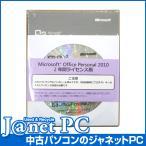 ショッピングOffice 【セット用】Microsoft Office Personal 2010 2年ライセンス版(単品購入不可)
