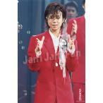 ステージフォト ★ 北山宏光 2008 舞台 「滝沢演舞城 '08 命」
