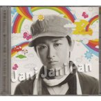 CD+DVD ★ 矢野健太/嵐 2009 シングル 「曇りのち、快晴/Believe」 初回限定盤2 ※未開封