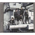 CD+DVD ★★ 嵐 2013 シングル 「Breathless/Calling」 初回限定盤B [ardv284]