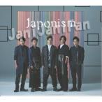 CD+DVD ★★ 嵐 2015 アルバム 「Japonism」 初回限定盤 [ardv363]