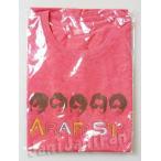 Tシャツ ★ 嵐 2013 「アラフェス」 [argd1141]