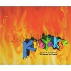 JaniJaniFanで買える「パンフレット ★ ジャニーズファンタジー 1997 舞台 「KYO TO KYO」 (赤) [arpf143]」の画像です。価格は2,160円になります。