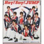 CD ★ Hey!Say!JUMP 2010 シングル 「「ありがとう」〜世界のどこにいても〜」 通常盤 [hsdv073]