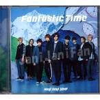 CD+DVD ★★ Hey!Say!JUMP 2016 シングル 「Fantastic Time」 初回限定盤 ※未開封 [hsdv131]