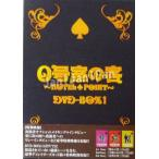 DVD-BOX(3枚組) ★ 横山裕・大野智・安田章大・丸山隆平・加藤成亮 2010 ドラマ 「0号室の客 DVD-BOX1 (2009)」 [k8dv071]