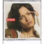 CD ★ Kis-My-Ft2 2011 シングル 「Everybody Go」 キスマイショップ限定(玉森裕太ver.) ※茶封筒・キーホルダー欠