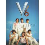 パンフレット ★ V6  「学校へ行こう! PRESENTS V6 1999 SUMMER CONCERT」