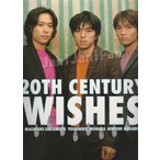 パンフレット ★ 20th Century (トニセン) 1999 「WISHES」