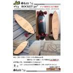 サーフ スケートボード ロスト 品番 V3 ROCKET 30