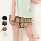 メール便対応 大きいサイズ レディース スカート ペチパンツ torosozai LL 3L 4L 5L