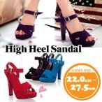 大きいサイズ レディース 靴 の サンダル アンクルベルト 太ヒール