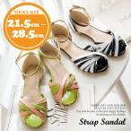 小さいサイズ レディース 靴 サンダル アンクルストラップ オープントゥ ぺたんこ