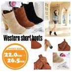 【送料無料※沖縄対象外】小さいサイズ レディース 靴 ブーツ ブーティ