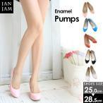 ショッピング大きいサイズ 大きいサイズ レディース 靴 パンプス アーモンドトゥ エナメル調 パーティー ミドルヒール