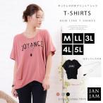 大きいサイズ レディース トップス Tシャツ 半袖 ネックレス付き ロゴプリント コクーン フレンチスリーブ M LL 3L 4L 5L