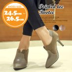 大きいサイズ レディース 靴 ブーティー ピンヒール 異素材切替