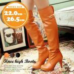 ショッピングニーハイ 大きいサイズ レディース 靴 ニーハイブーツ ロングブーツ