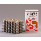 送料無料・大高酵素 オータカラーゼ 96カプセル ★3個セット