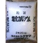 融雪剤 塩化カルシウム 25kg ポイント5倍 国産・工業用 トクヤマ 融雪剤・凍結防止・グランドの防塵に 国産 エンカル