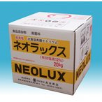 ポイント5倍・食品添加物 次亜塩素酸ナトリウム(12%)20kg ネオラックス・塩素・次亜塩素酸ソーダ(コックなし)除菌・消毒・漂白