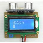 超音波距離計 8文字LCD タイプ キット