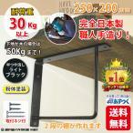 アイアンブラケット/職人手作り完全日本製/ Lサイズ 棚受け 2段仕様 金具 DIY 黒(つや消し) 耐荷重30Kg