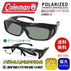 Coleman ������ޥ� �����С����饹 ķ�;夲�� �и� UV���å� ��� COV01-3 ����⡼�� ��ʴ �����С����饹 ����̵��