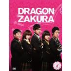 ドラゴン桜〈韓国版〉DVD-BOX2[DVD]