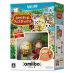 ショッピングどうぶつの森 どうぶつの森 amiiboフェスティバル(amiibo しずえ&amiiboカード 3枚)同梱 - Wii U